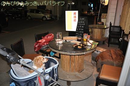 yakitori2010mar13.jpg