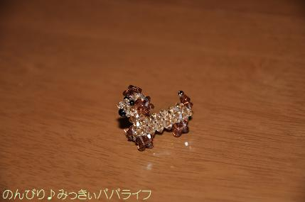 yakitori2010mar18.jpg