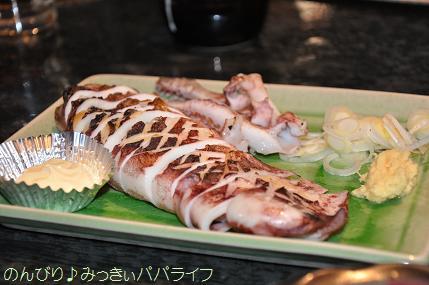 yakitori2011030507.jpg