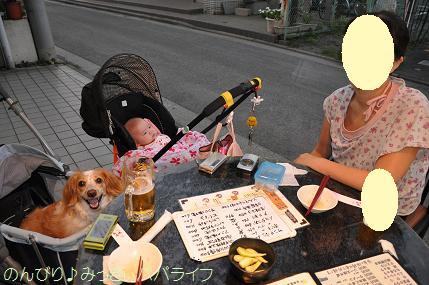 yakitori2011090701.jpg