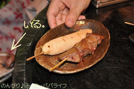yakitori2011090705.jpg