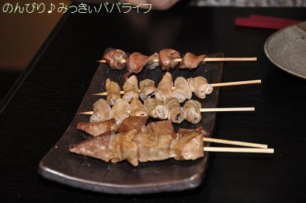 yakitori202.jpg