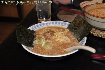 yakitori206.jpg