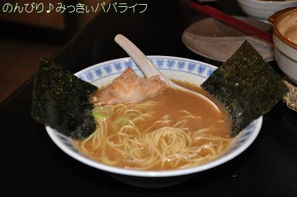 yakitori207.jpg