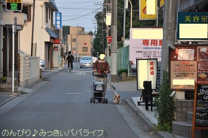 yakitori301.jpg