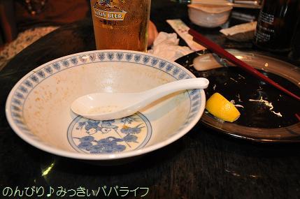 yakitori313.jpg