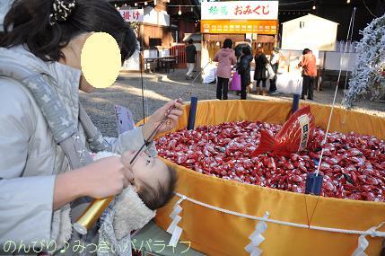 yakubarai20124.jpg