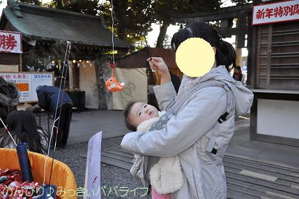 yakubarai20125.jpg