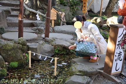 yakubarai20126.jpg