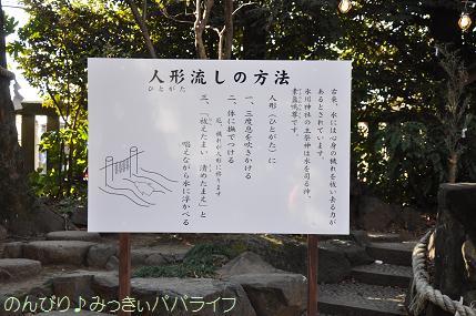 yakubarai20127.jpg