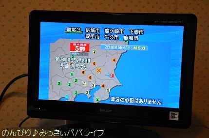 yamanaka028.jpg