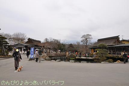 yamanaka048.jpg