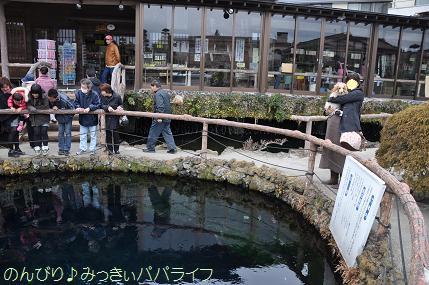 yamanaka049.jpg