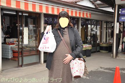 yamanaka050.jpg