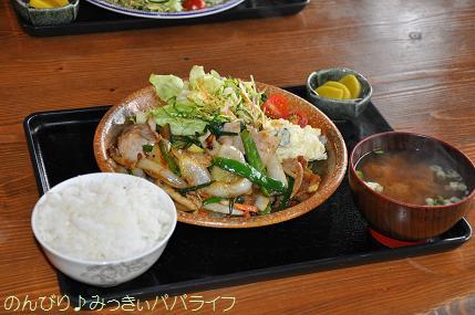 yamanaka066.jpg