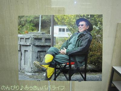 yokohamaeigasai201203.jpg