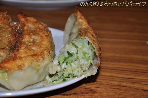 youkigyo4.jpg
