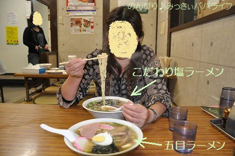 youkigyo6.jpg
