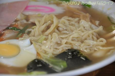 youkigyo8.jpg