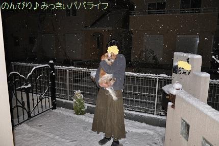 yuki2010-1.jpg