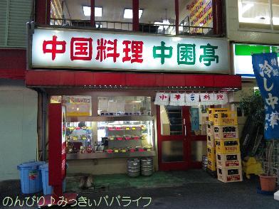 yurakuchomoyashi1.jpg