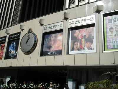 yuuraku3.jpg