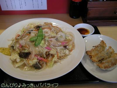 yuuraku6.jpg