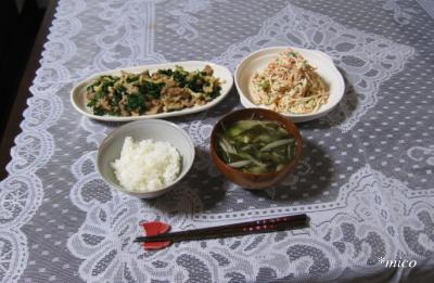 bangohan1012.jpg