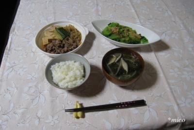 bangohan1032.jpg