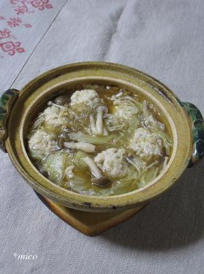 bangohan1039-2.jpg
