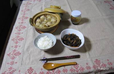 bangohan1039.jpg
