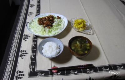 bangohan1043.jpg