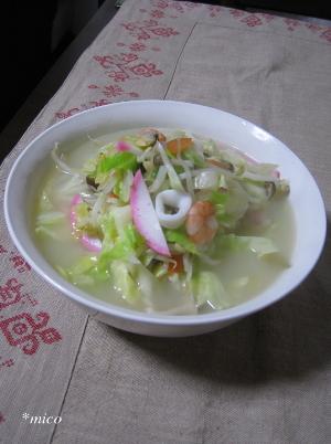 bangohan1083-2.jpg