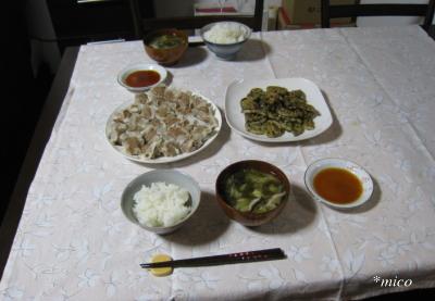 bangohan1088.jpg