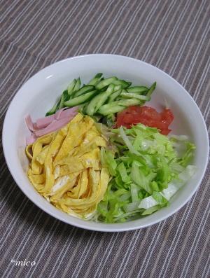 bangohan832-2.jpg