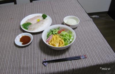 bangohan832.jpg