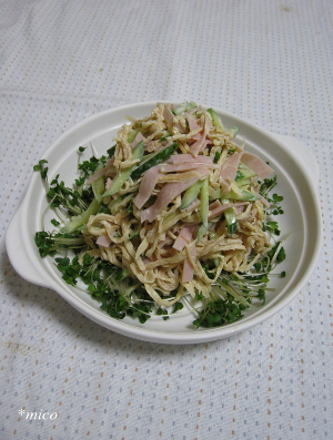 bangohan839-2.jpg