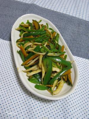 bangohan883-2.jpg