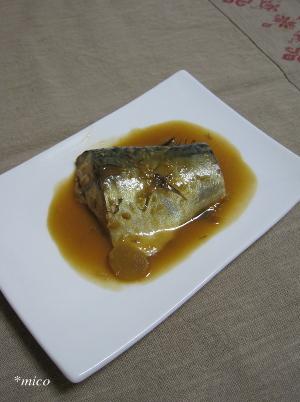 bangohan890-2.jpg