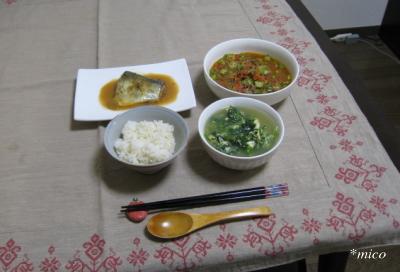 bangohan890.jpg
