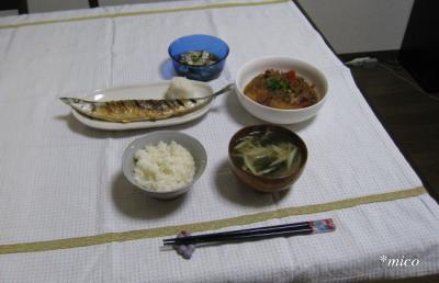 bangohan896.jpg
