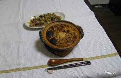 bangohan927.jpg