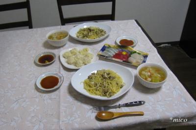 bangohan957.jpg
