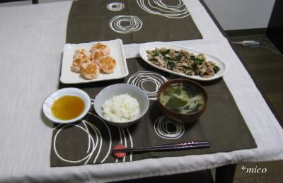 bangohan959.jpg