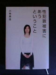 bb4516a9.jpg