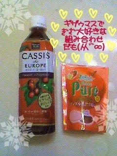 purecassis2.jpg