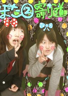 yuiritohengao.jpg