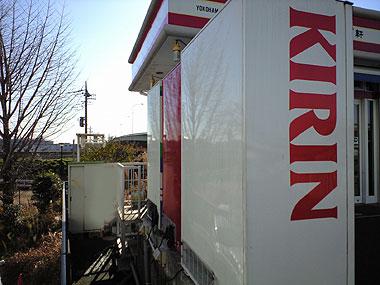 20090116.jpg