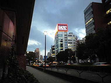 200903272.jpg