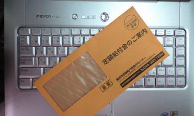 200905072.jpg